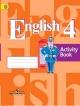 Английский язык 4 кл. Рабочая тетрадь с online-поддержкой